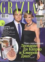 balkizov-grazia_mini.jpg